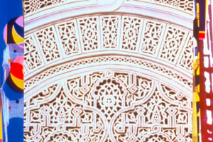 Textile Collage (Moorish Architectural Decoration), Archival digital print, 2004