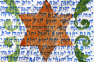 Holy of Holies (YudHeyVavHey1), 2000, liquid ink on paper, 15inHx11inW