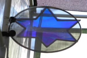 Inside the Sukkah (6), Sukkot 2009