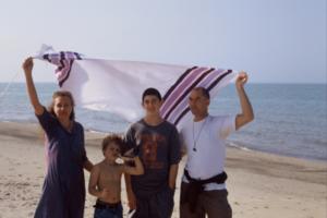 Sacred Family Under the Chuppah, Rosh Hashanah 2000